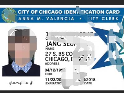 芝加哥身份卡