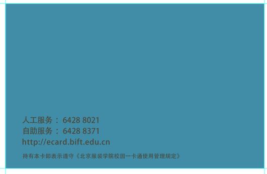 QQ截图20191023113743.png