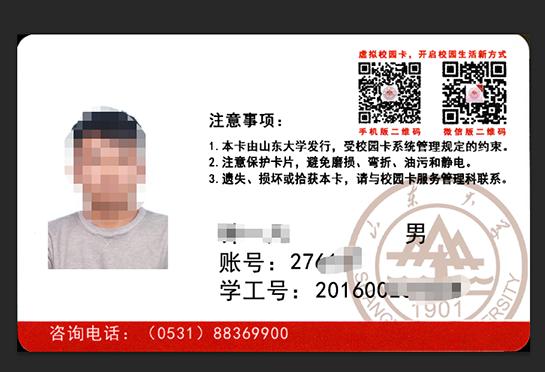 微信截图_20200506150313.png